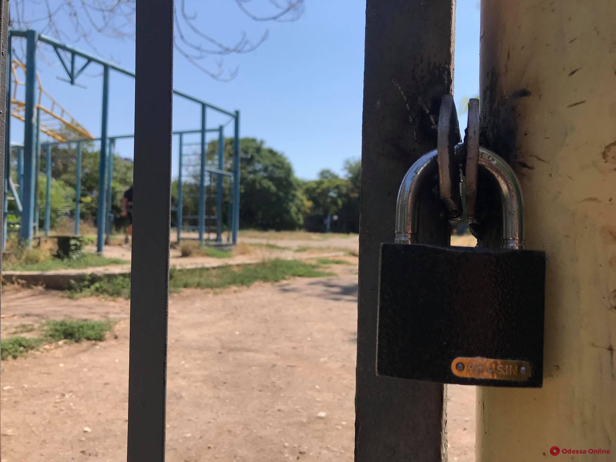 Стадион одесского Политеха закрыли для посторонних