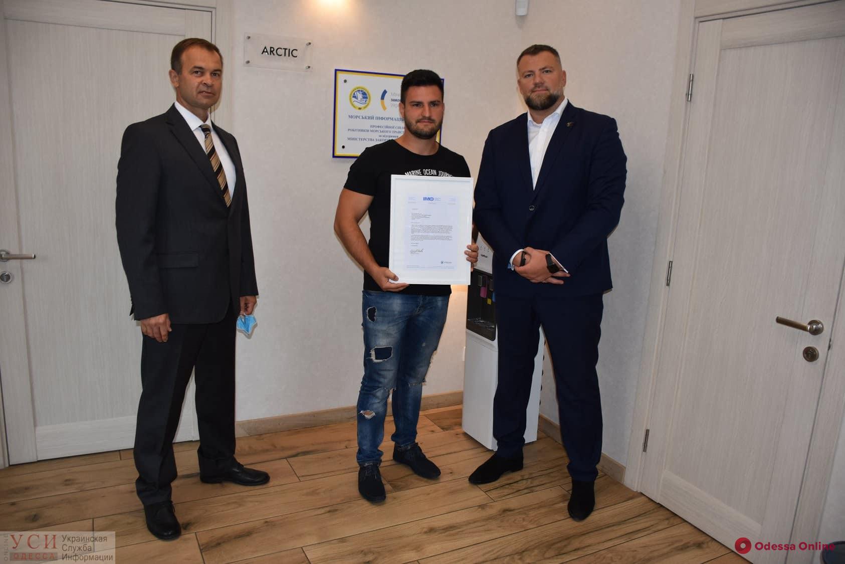 Международная морская организация наградила одесского моряка за проявленную решительность во время нападения пиратов