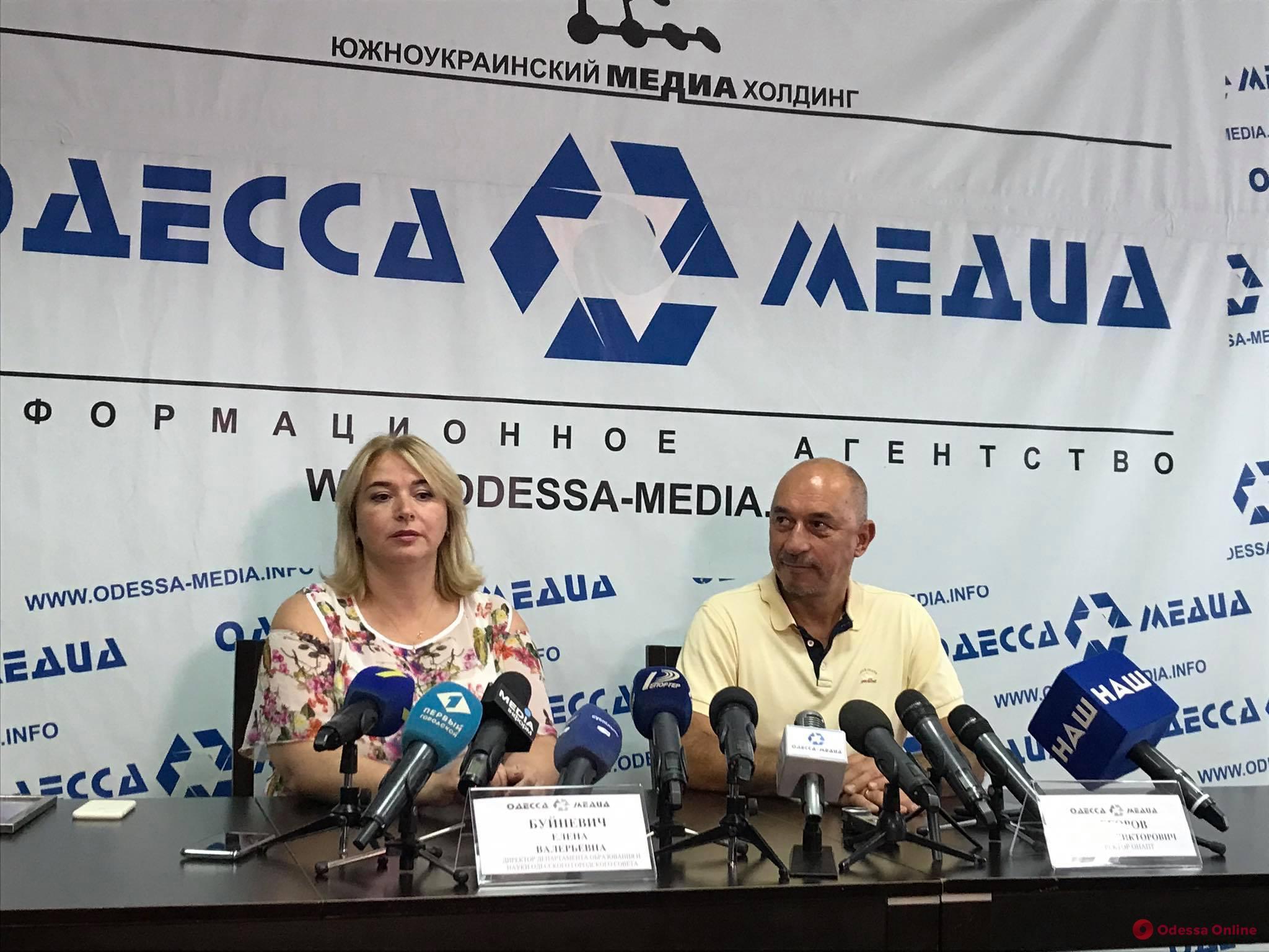 Одесские школьники при желании родителей могут продолжить обучение дистанционно