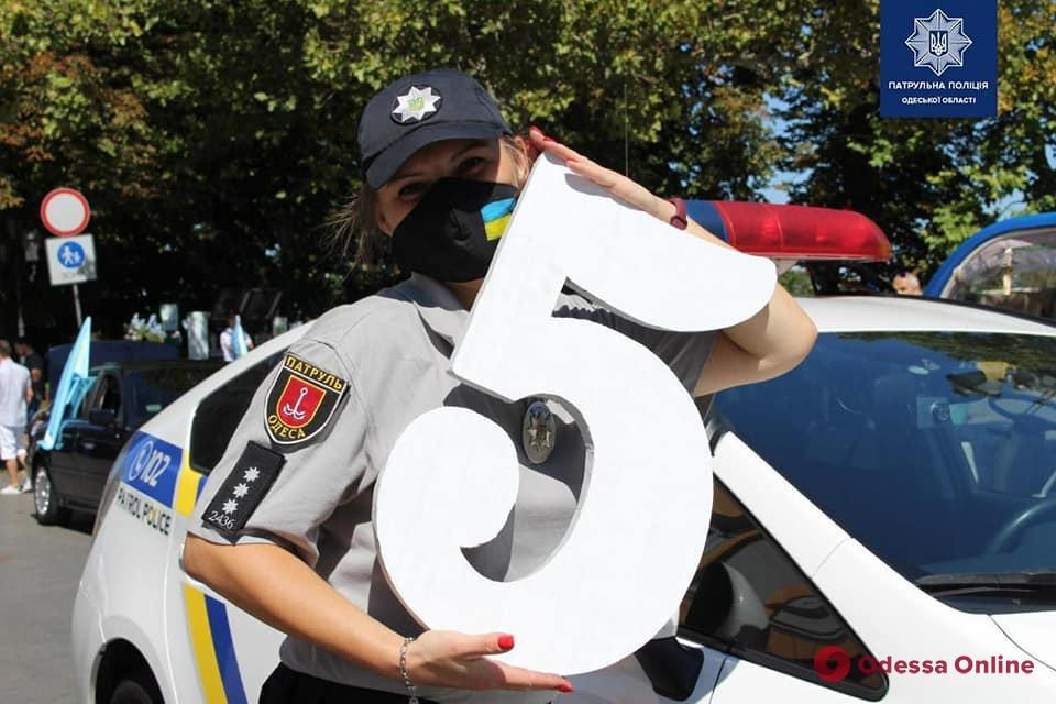 Одесские патрульные отмечают пятую годовщину службы