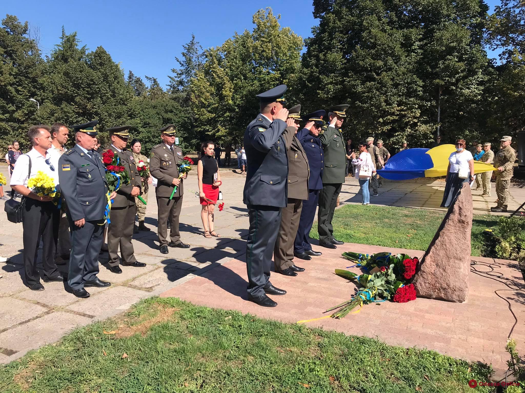 В Одессе прошел марш патриотов и защитников Украины (фото)