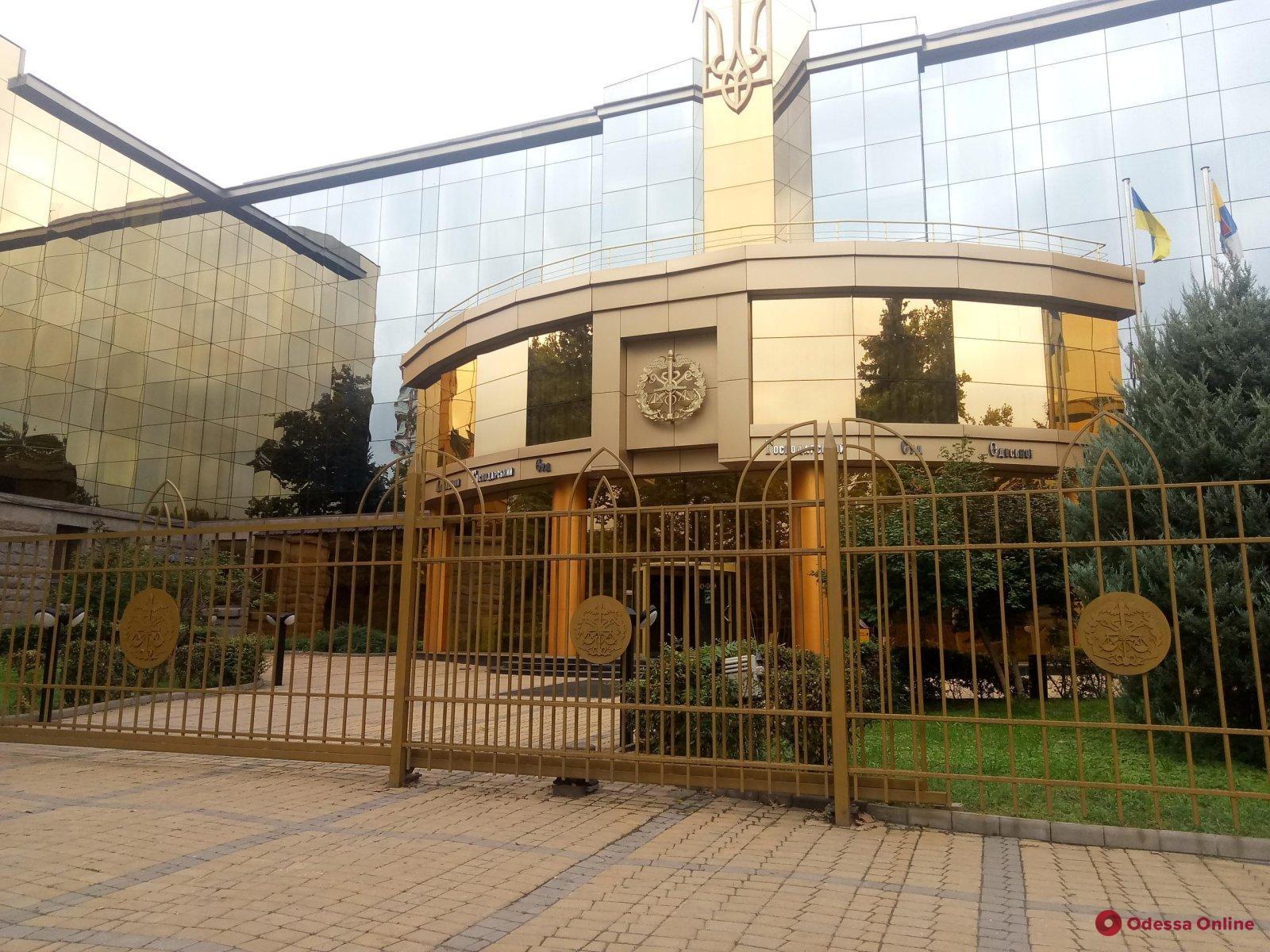В Одессе угрожают взорвать суд на проспекте Шевченко