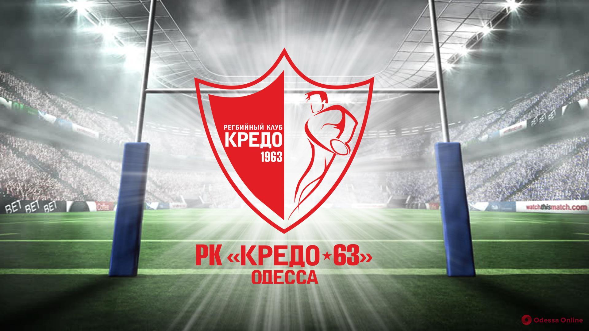 Одесский «КРЕДО-1963» завоевал медали украинской Суперлиги по регби-7