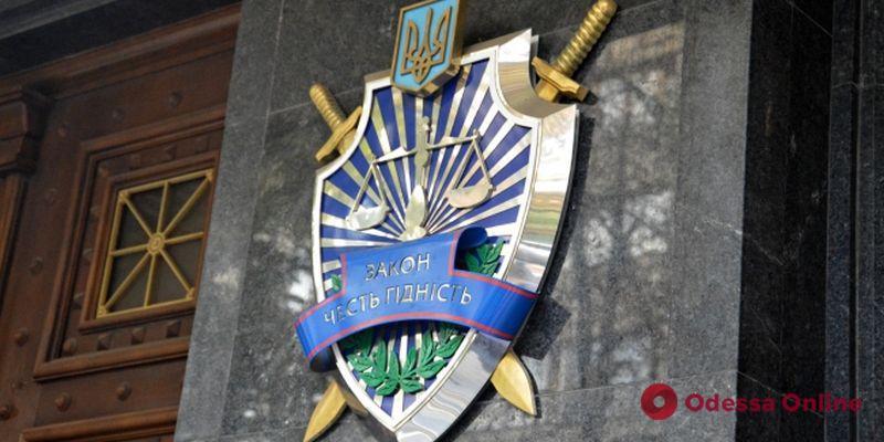 В Одессе госрегистратора подозревают в махинациях на восемь миллионов