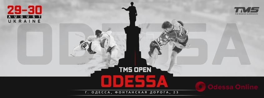 В Одессе пройдет всеукраинский турнир по бразильскому джиу-джитсу