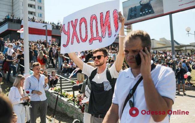 В Беларуси проходит самый масштабный в истории марш свободы