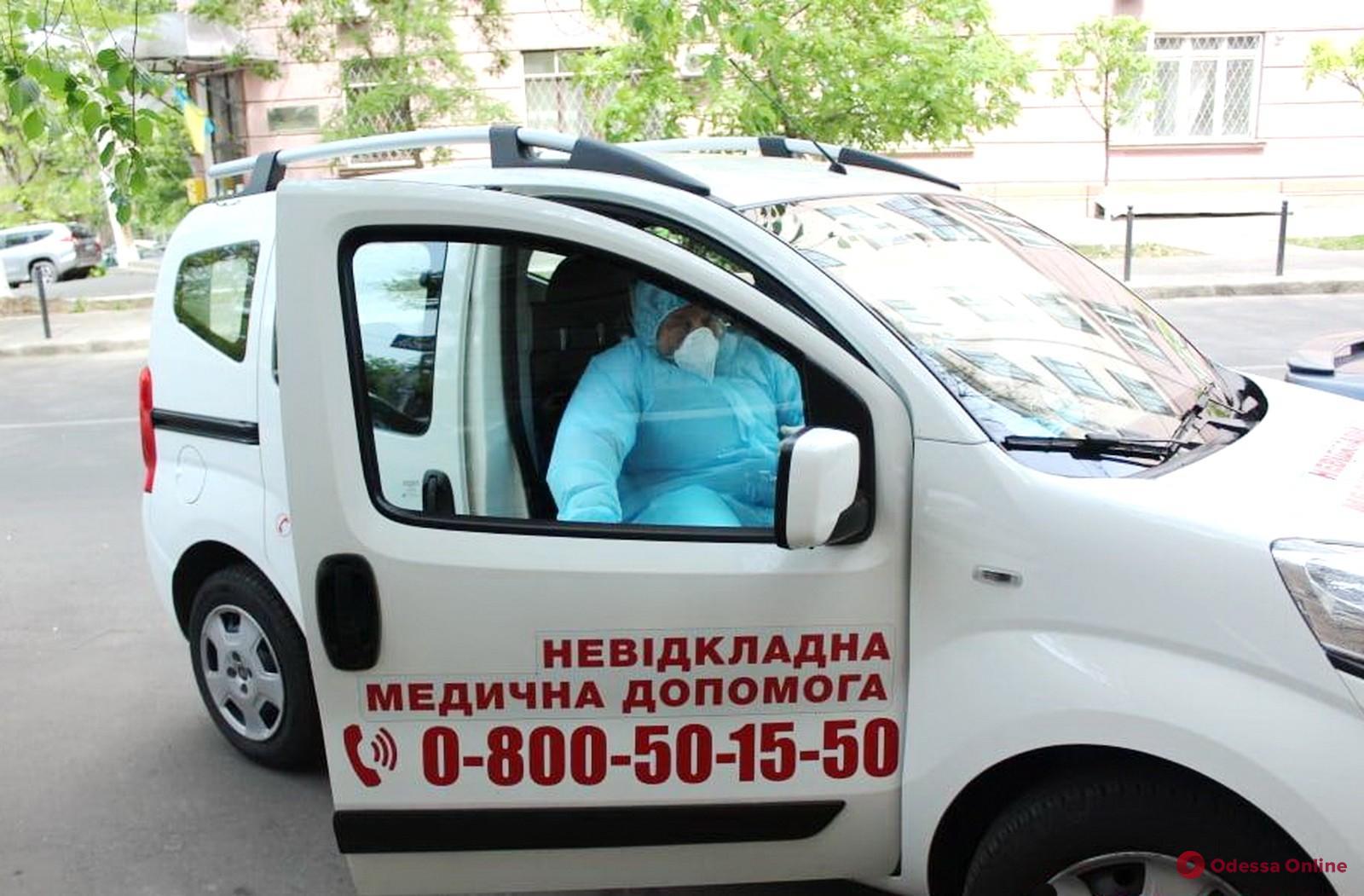 В Одессе создана дополнительная мобильная бригада для диагностики COVID-19