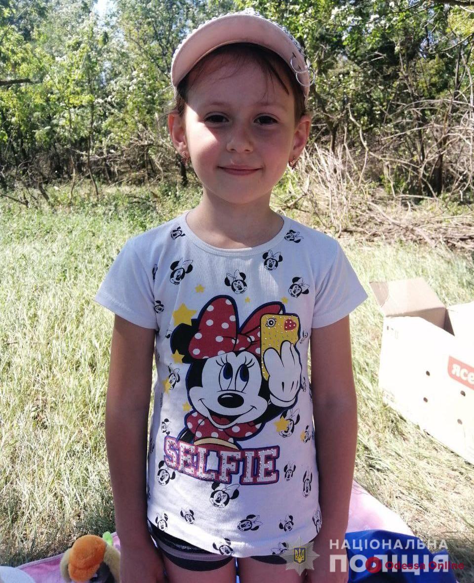 В Одессе ищут пропавшую семилетнюю девочку (обновлено)