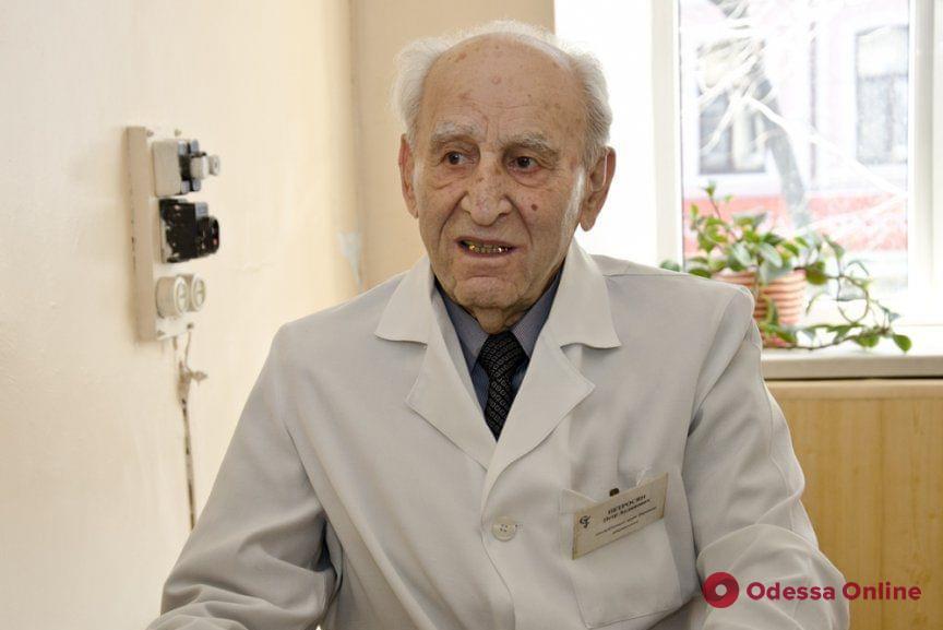 В Одессе умер старейший практикующий врач Петр Петросян