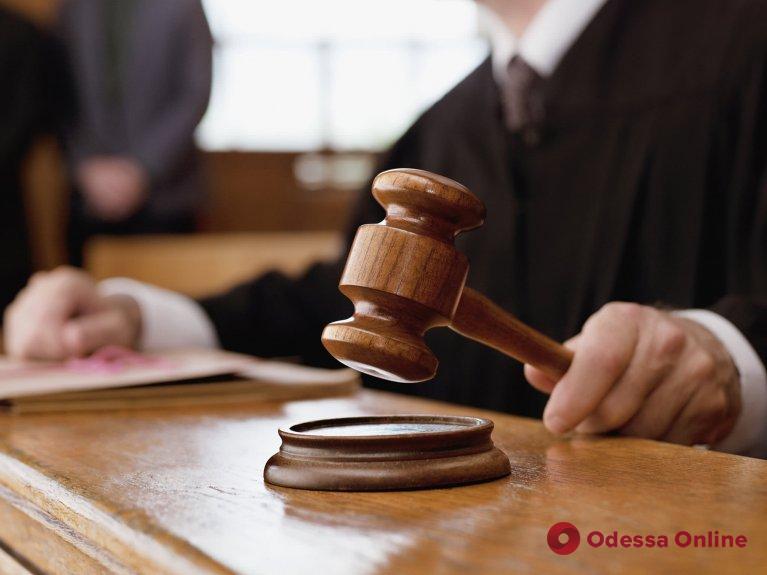 В Одессе осудили дочь за издевательства над матерью