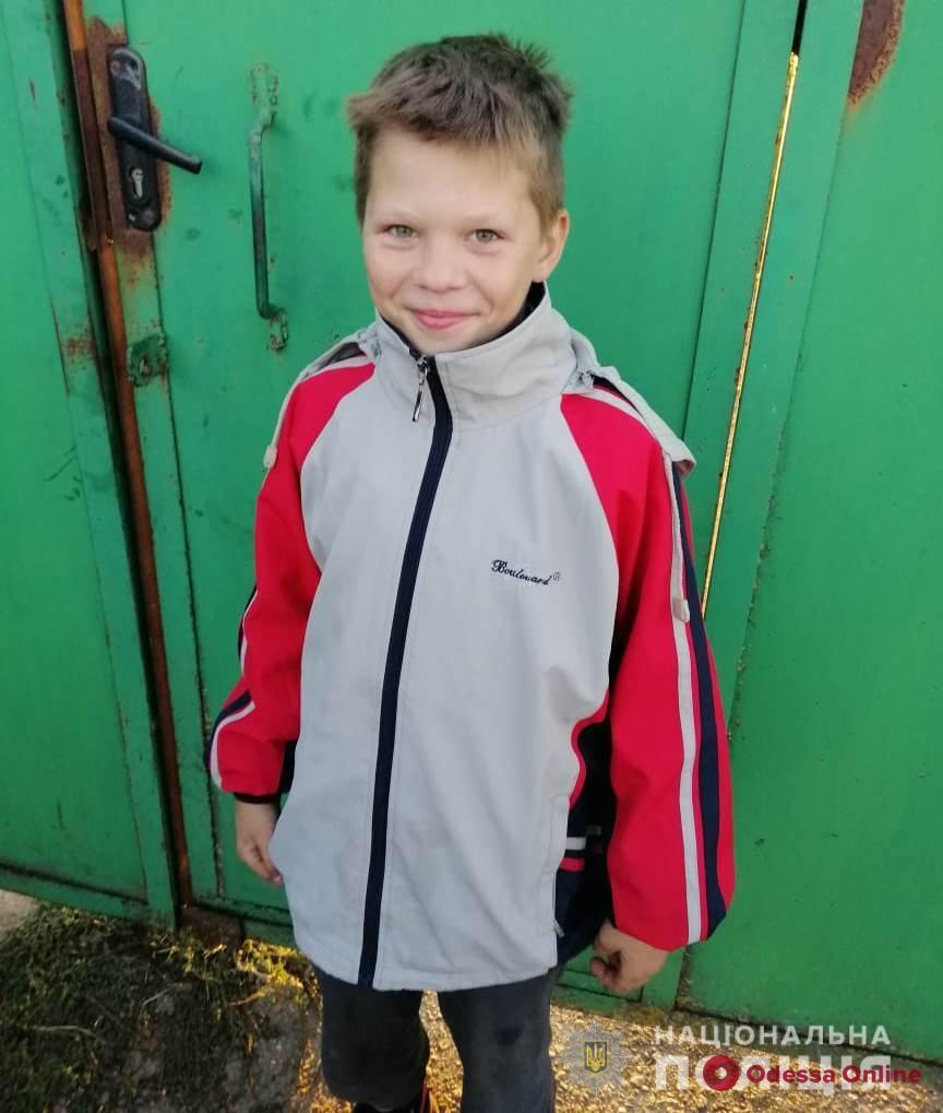 В Одессе пропал 11-летний мальчик (обновлено)