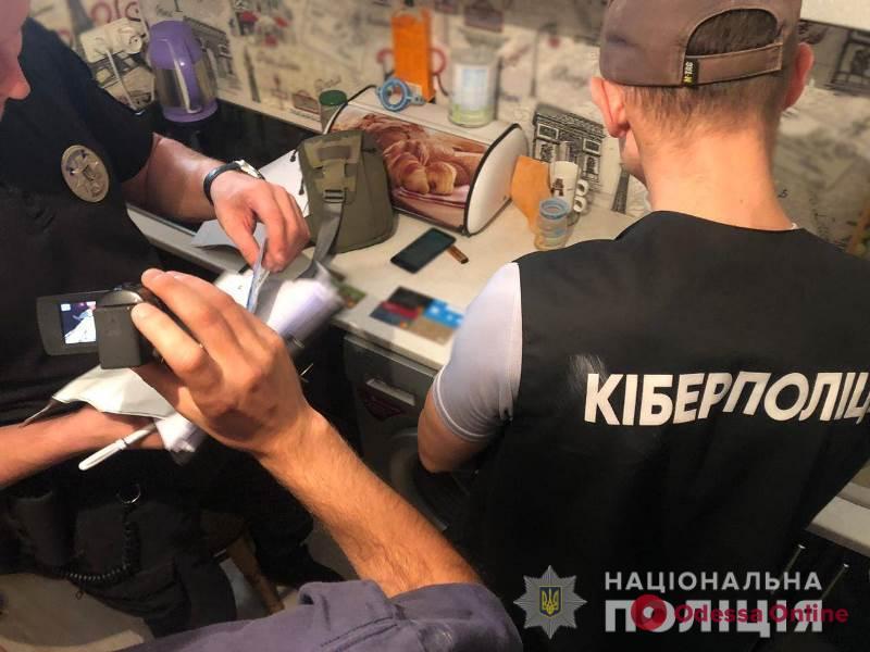 В Одессе киберполиция поймала игрушечного мошенника