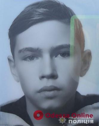 В Одесской области ищут пропавшего 17-летнего парня (обновлено)