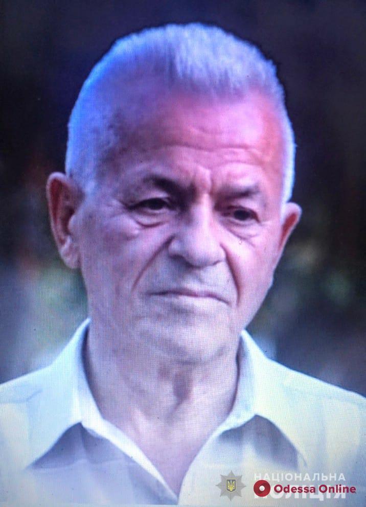 Под Одессой ищут пропавшего 83-летнего пенсионера (обновлено)