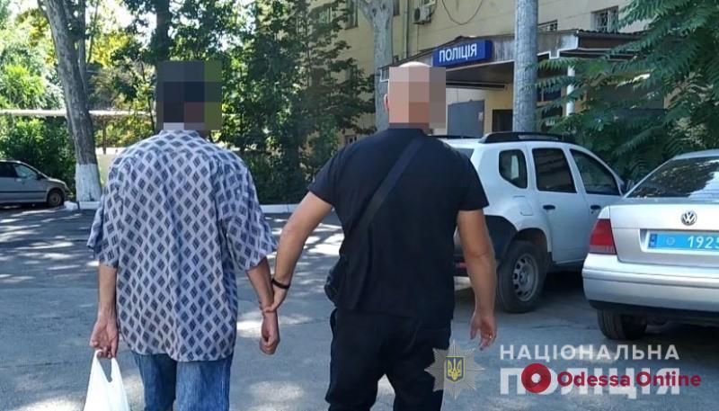 В Одессе поймали 56-летнего наркоторговца
