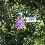 пушкинская четырехполосная знак парковка