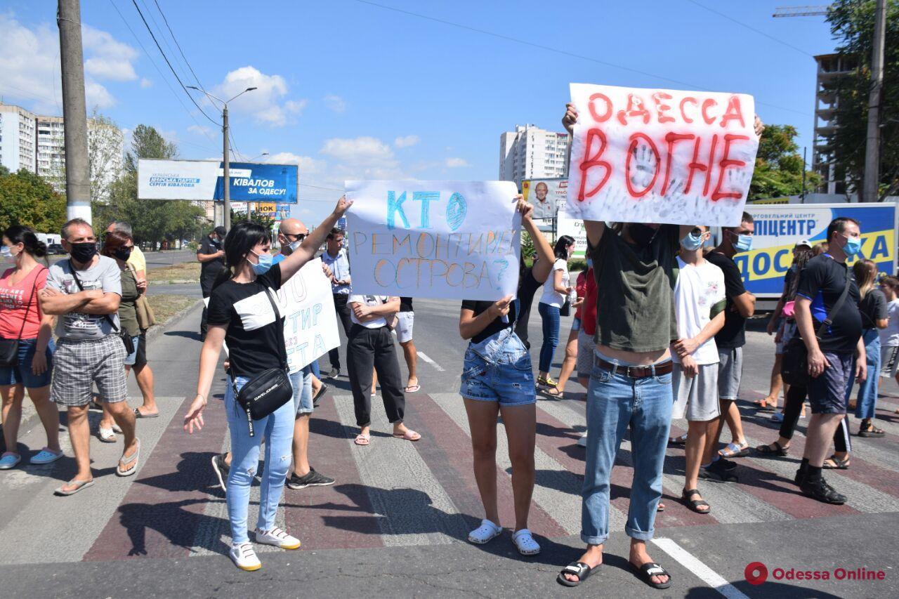 В Одессе жители ЖК «Острова» перекрыли улицу Семена Палия (фото)