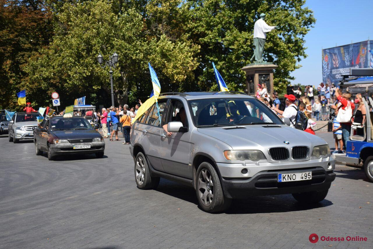 В Одессе прошел автопробег ко Дню Независимости (фото)
