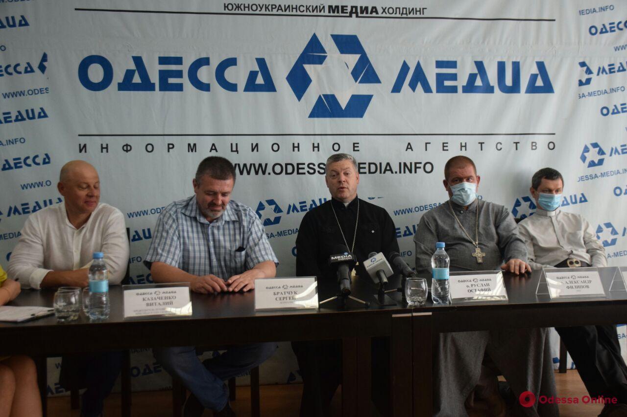 В Одессе пройдет марш за традиционные семейные ценности