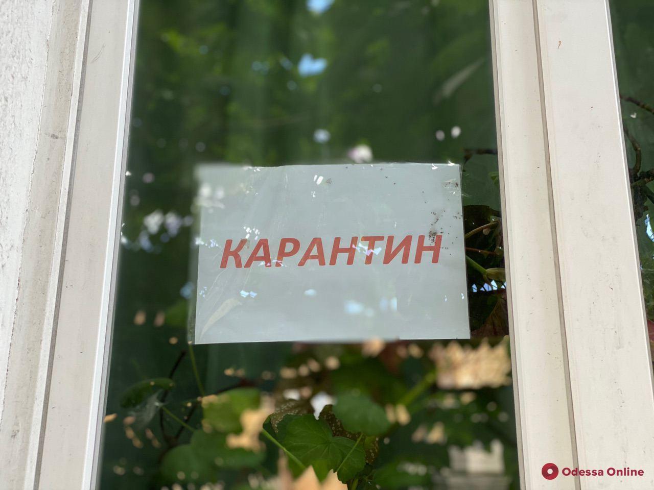 Обновление карантинных зон: Черноморск попал в «красную», Беляевка и Теплодар перешли в «оранжевую»