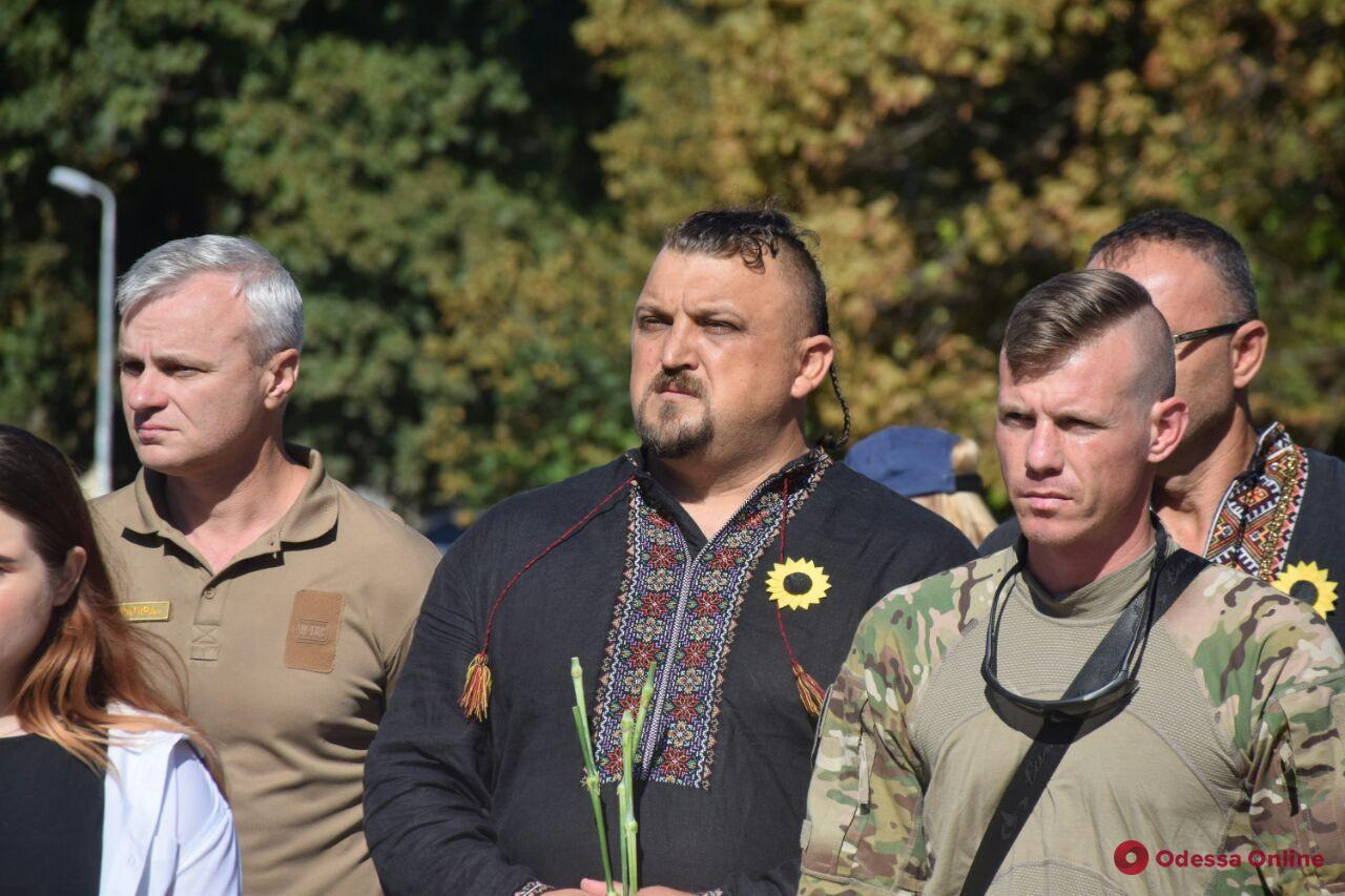 В Одессе почтили память защитников Украины (фото)