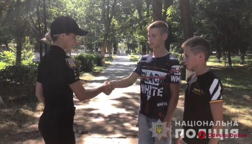 В Одесской области поблагодарили и вручили подарки братьям, которые разыскали пропавшего мальчика