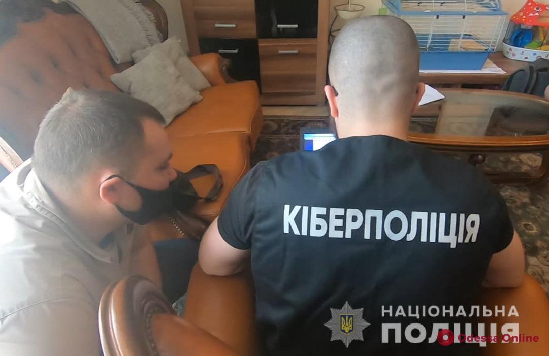 В Одессе киберполицейские расследуют схему кражи денег с банковских счетов иностранцев