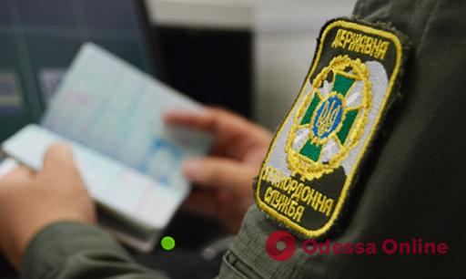 Пограничники не дали одесситу вылететь из Киева в Минск
