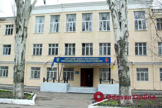 Коронавирус: несколько курсантов Одесского военного лицея ушли на самоизоляцию