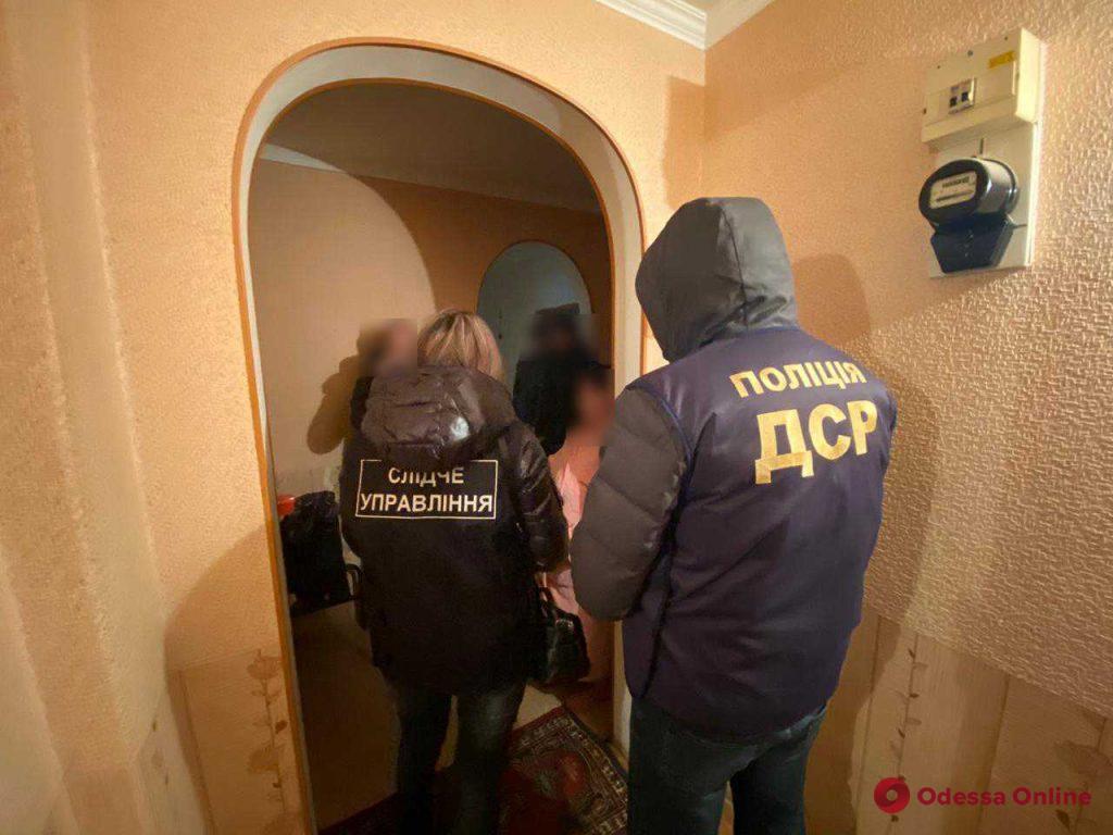 В Одессе будут судить «любителей объятий» из Азербайджана