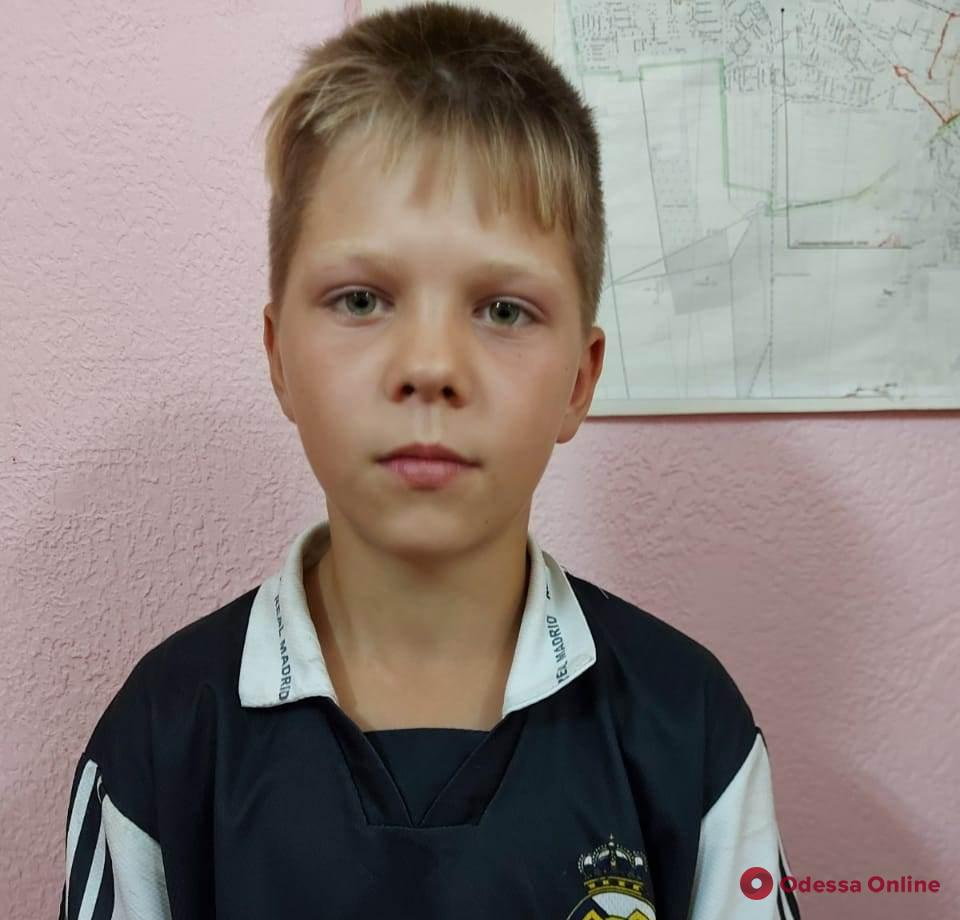 Под Одессой пропал 11-летний мальчик (обновлено)