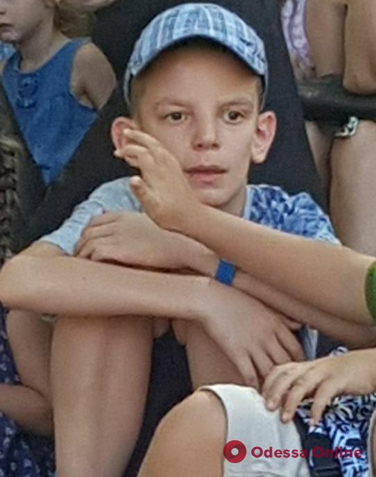 В Одессе ищут 11-летнего мальчика