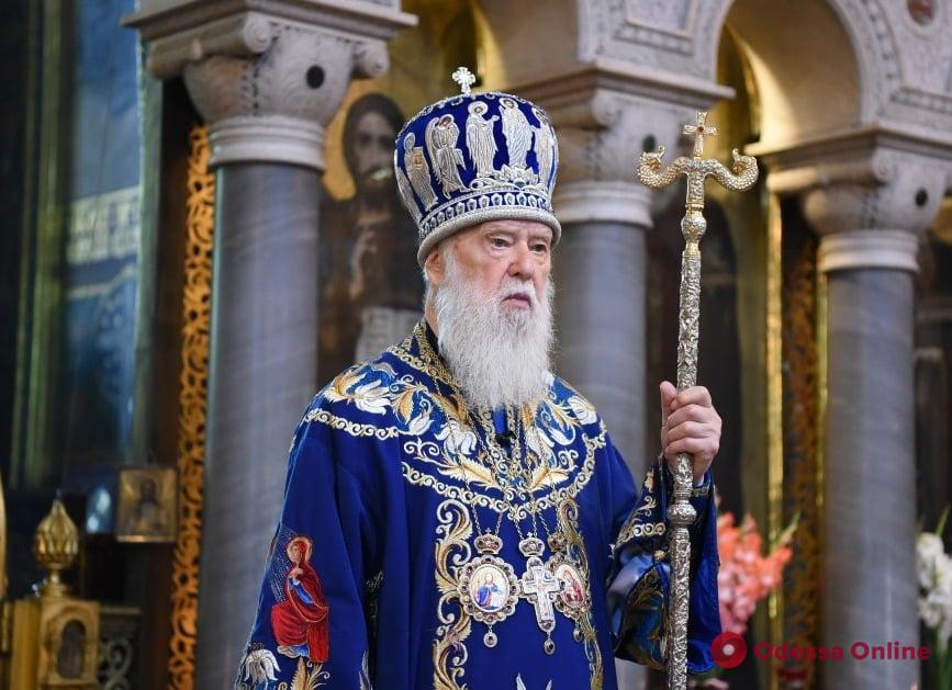 У патриарха Филарета диагностировали коронавирус
