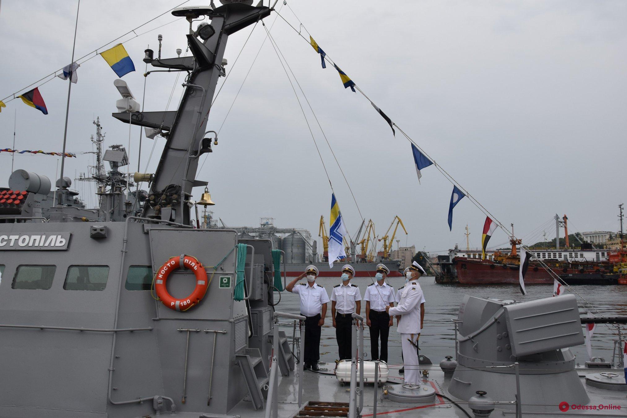 Седьмой по счету: в Одессе приняли в ряды ВМС Украины малый катер «Костополь» (фото)