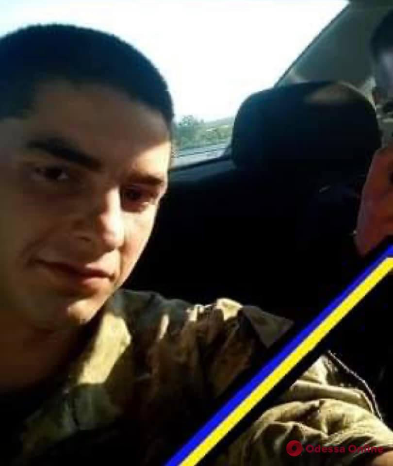 На Донбассе погиб 20-летний морпех из Одесской области