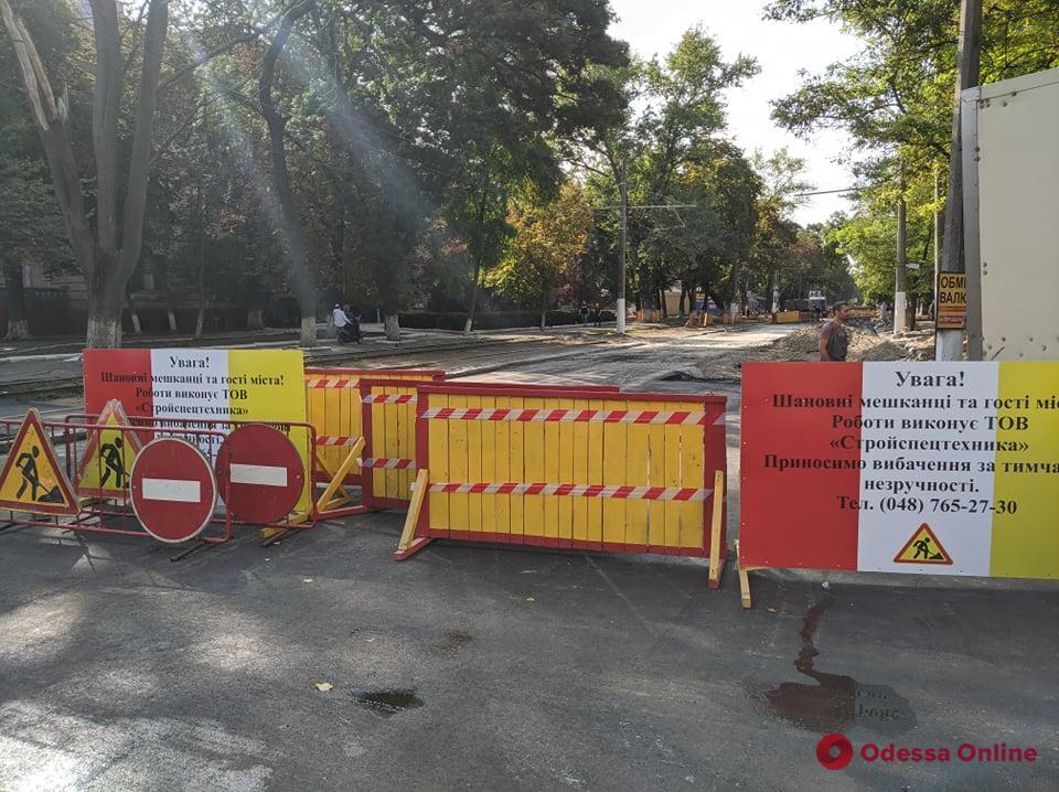 Улицу Семинарскую открыли для движения (обновлено)