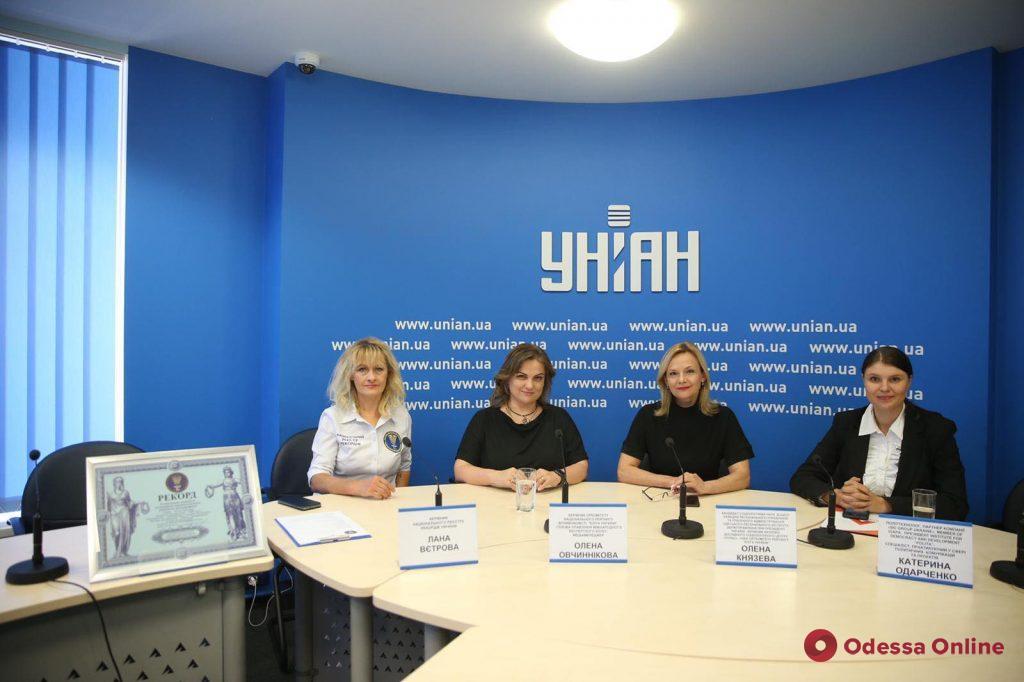 Национальный рейтинг влиятельности «Элита Украины» признан всеукраинским рекордом