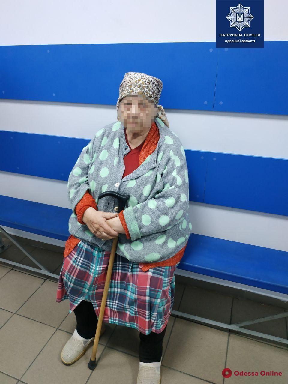 Одесские патрульные разыскали родственников потерявшейся пенсионерки