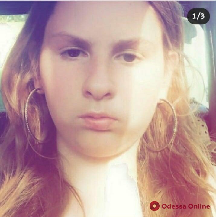 Полицейские разыскали пропавшую 15-летнюю жительницу Одесской области