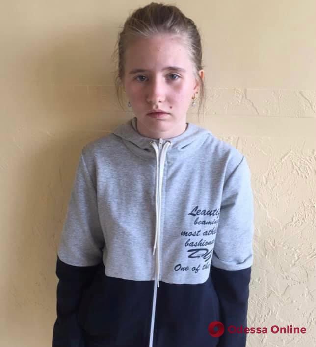Ушла из дома: под Одессой пропала 16-летняя девушка (обновлено)