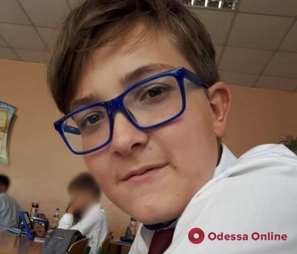 В Одессе пропал 12-летний мальчик (обновлено)