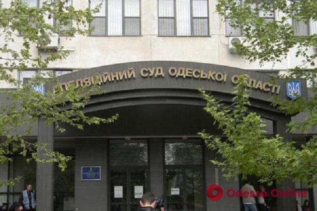 В Одессе проверяют информацию о бомбе в Апелляционном суде