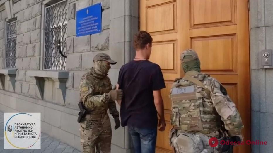 В оккупированном Крыму будут незаконно судить жителя Одесской области
