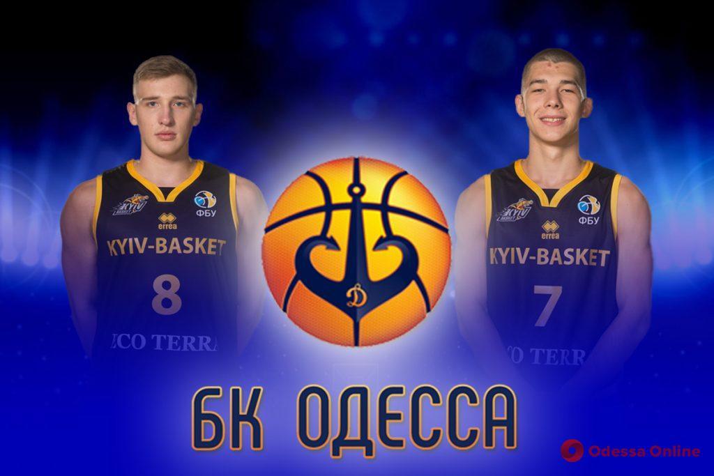 Баскетбол: «Одесса» взяла в аренду двух игроков из БК «Киев-Баскет»