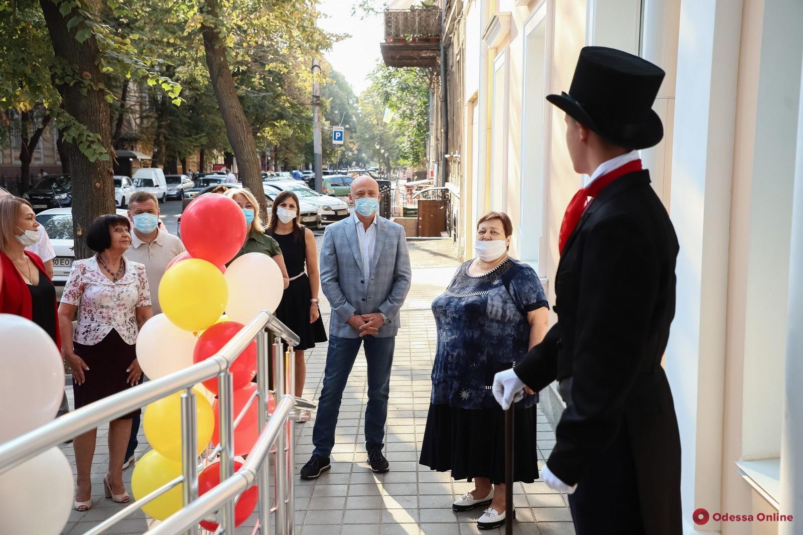 В Одессе после капитального ремонта открылась школа № 75 (фото и видео)