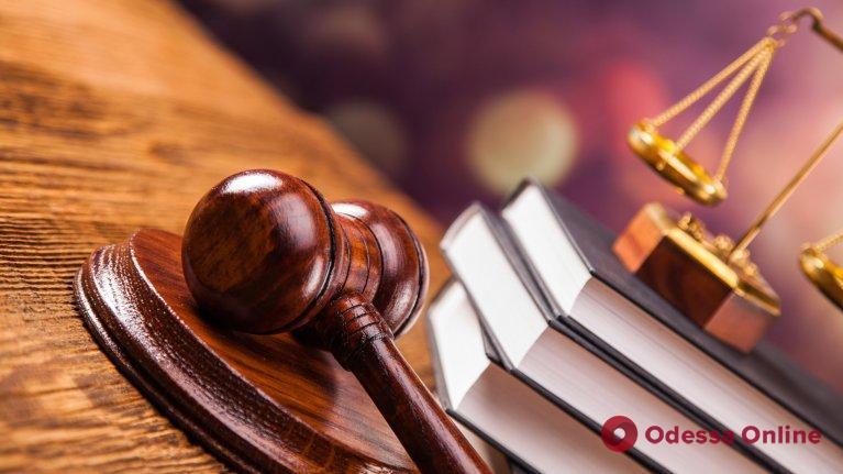В Одессе суд отобрал автостоянку у общественной организации