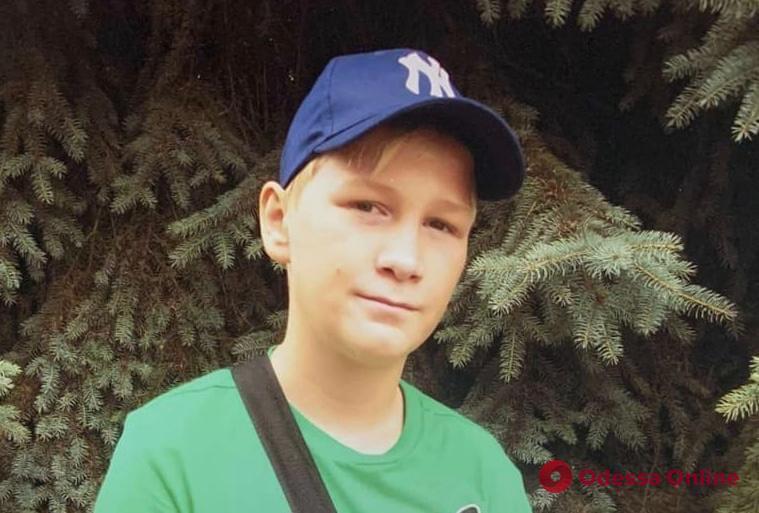 В Одессе пропал подросток (обновлено)