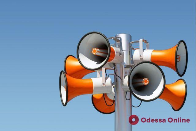 Одесса: 16 сентября по всему городу будут выть сирены