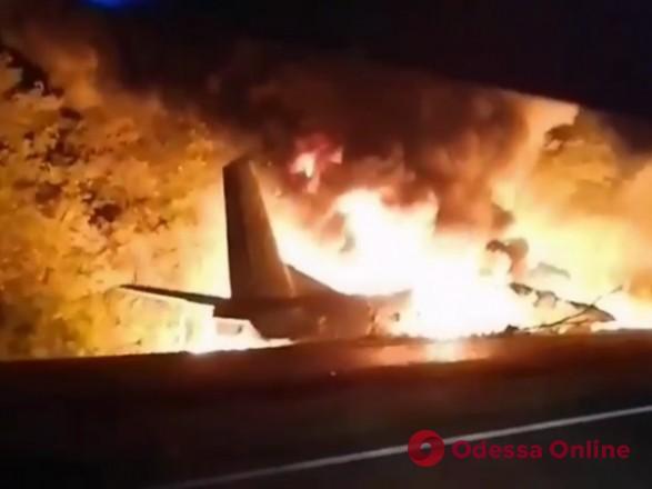 Авиакатастрофа под Харьковом: Зеленский объявил 26 сентября днем траура в Украине