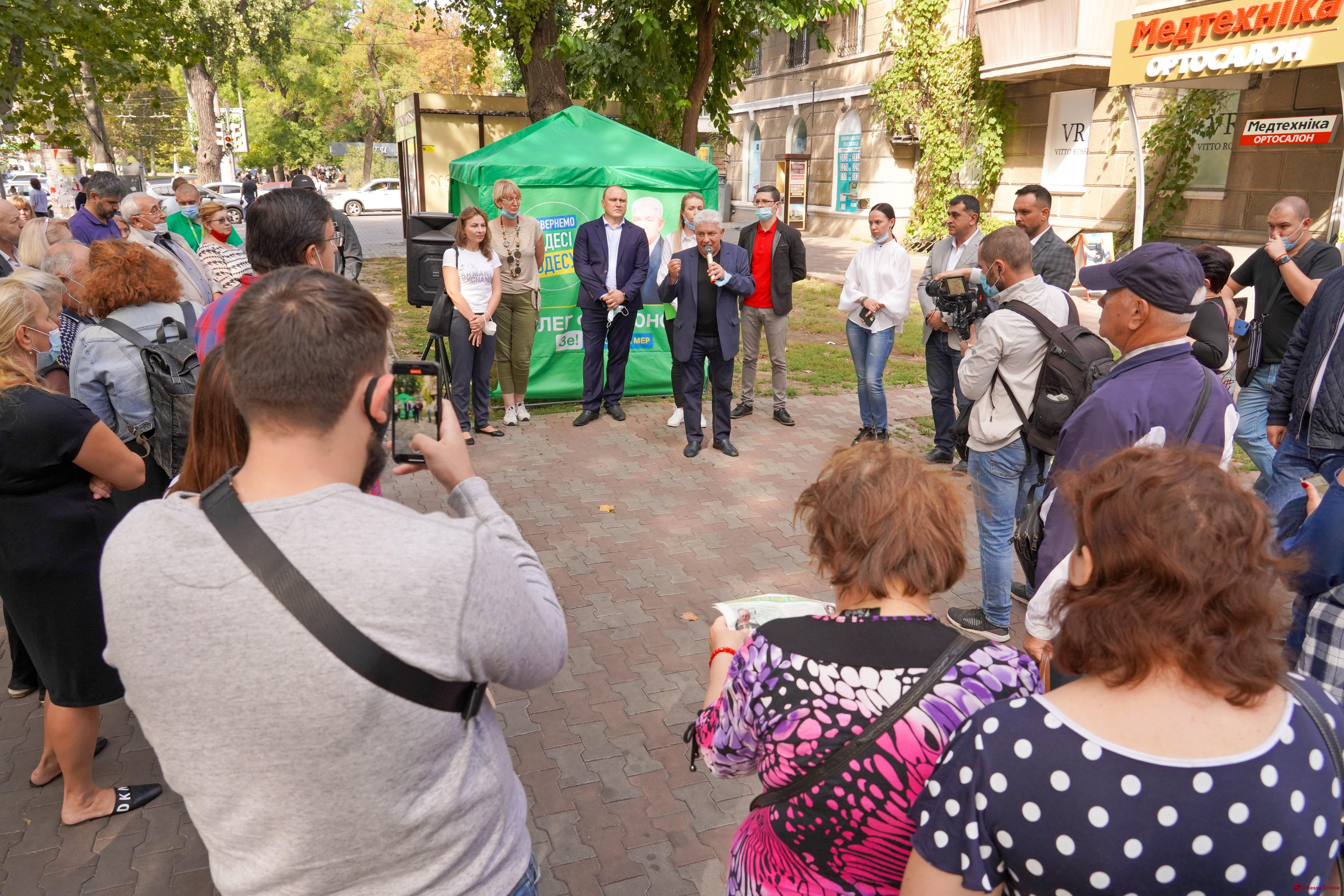 Олег Филимонов встретился с одесситами: больше всего люди жалуются на проблемы в сфере ЖКХ